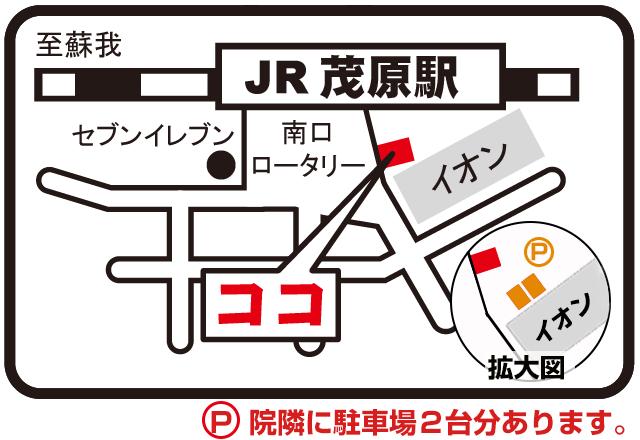茂原駅前整骨院の地図