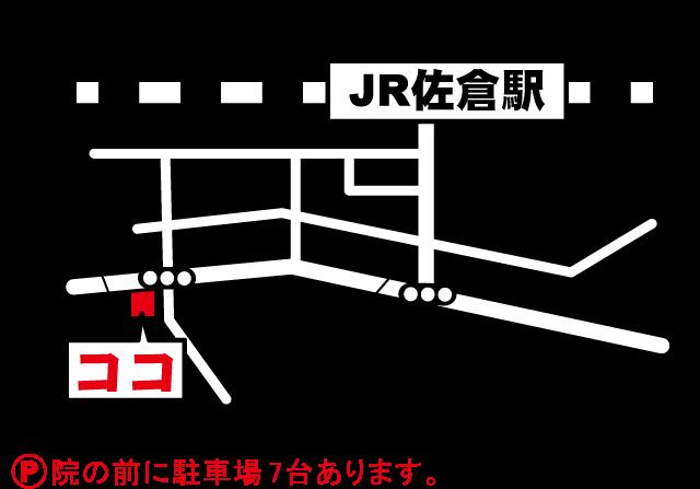 佐倉大崎台接骨院の地図