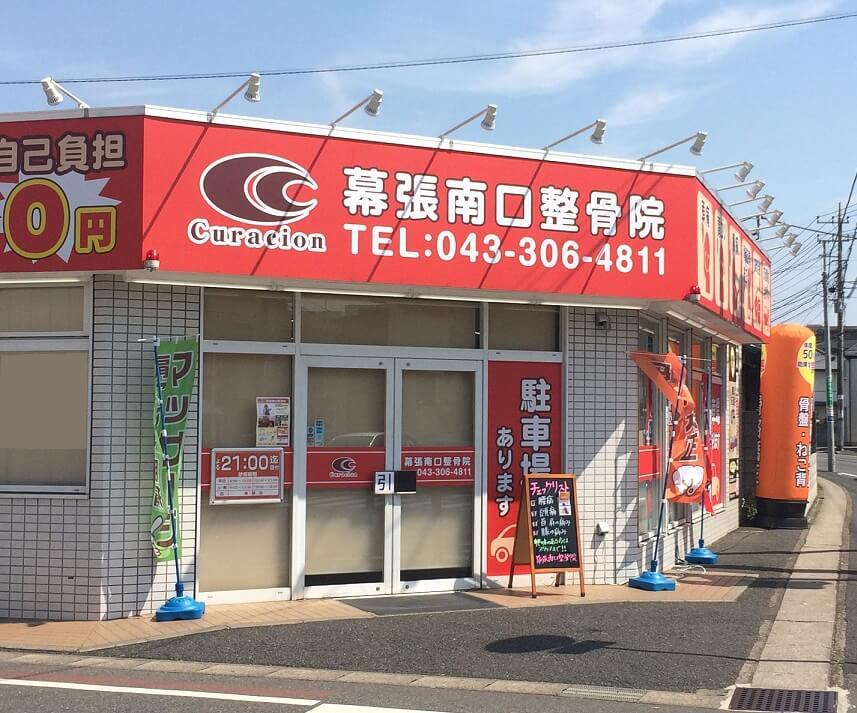 交差点手前、左手に店舗があります