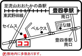 豊四季中央接骨院の地図