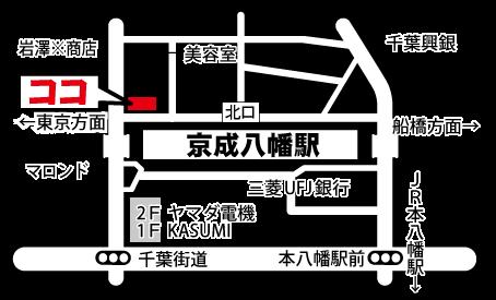 京成八幡駅前整骨院の地図